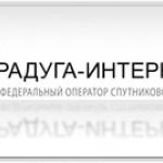 Радуга - Интернет за 18 тысяч рублей!